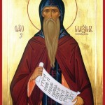 St. Maximus the Confessor