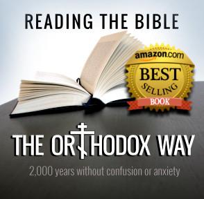 Reading Tile Amazon