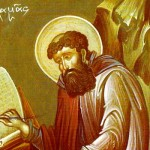 gregory-palamas-aghioritis588