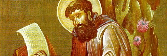 Sermon On The Entry Of The Theotokos