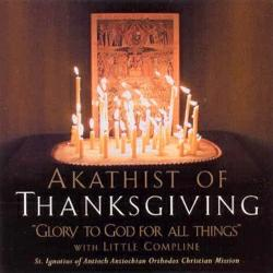 The Akathist of Thanksgiving