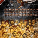 On The Forty Martyrs Of Sebaste