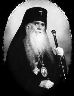 archbishop_averky