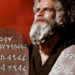 Beard Moses