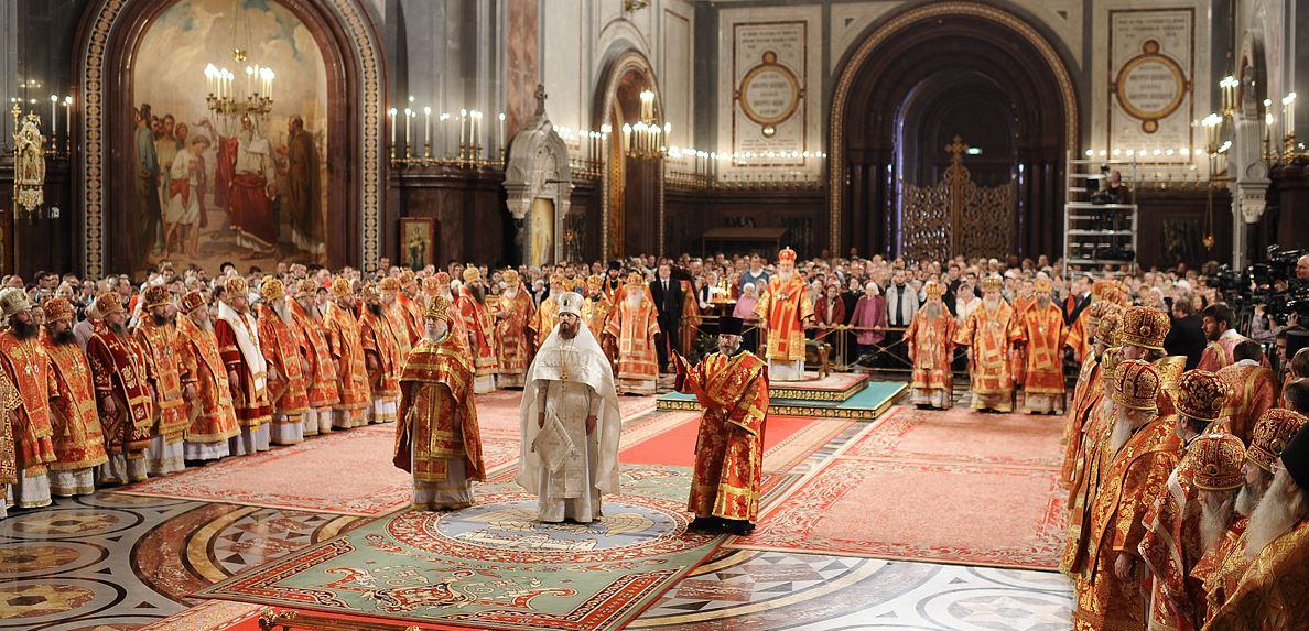 001 red liturgy