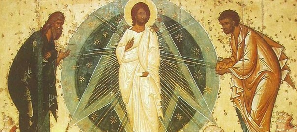 transfiguration Gospel Law Prophets