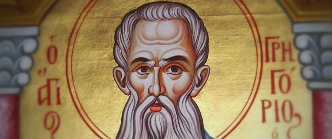 St. Gregory the Theologian and the Literal Interpretation of Scripture