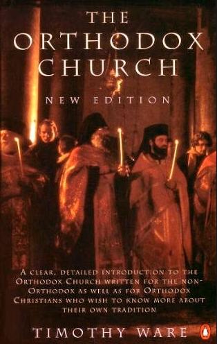 Caveat Emptor: Ware's 'The Orthodox Church'